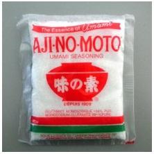manfaat ajinomoto untuk tanaman